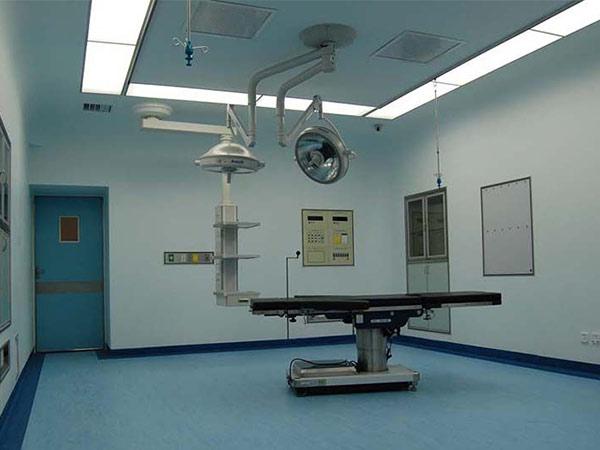 洁净层流手术室